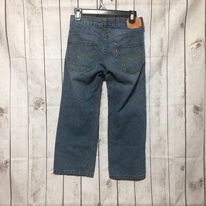 Levis 550 Blue Jeans Boys 8 Husky 28x23 Relaxed
